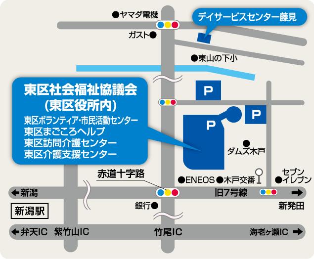 東区社会福祉協議会へのアクセスマップ